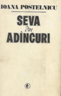 seva-din-adancuri-11